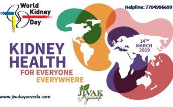kidney_health